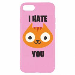 Чохол для iPhone 8 I hate you