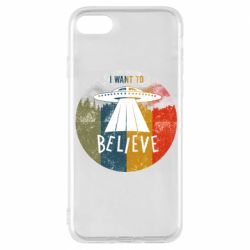 Чехол для iPhone 8 I want to believe text