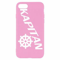 Чехол для iPhone 8 KAPITAN