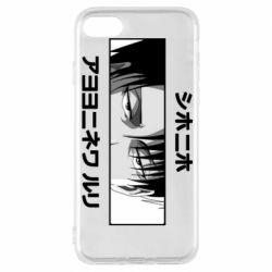 Чохол для iPhone 8 Levi's Eyes
