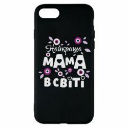 Чохол для iPhone 8 Найкраща мама в світі