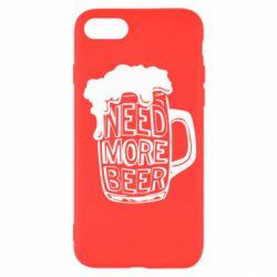 Чохол для iPhone 8 Need more beer