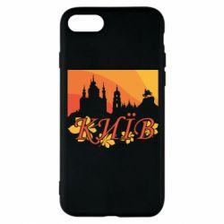 Чохол для iPhone 8 Night-Day Kiev
