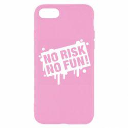 Чохол для iPhone 8 No Risk No Fun
