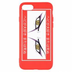 Чохол для iPhone 8 Orochimaru's eyes