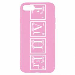 Чохол для iPhone 8 Тато - Таблиця Менделєєва