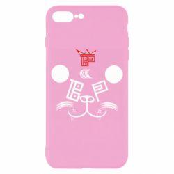 Чехол для iPhone 8 Plus BEAR PANDA BP VERSION 2