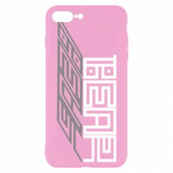 Чехол для iPhone 8 Plus BEARTEXT