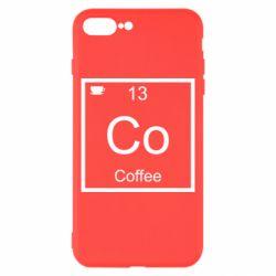 Чохол для iPhone 8 Plus Co coffee