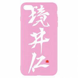 Чохол для iPhone 8 Plus Ghost Of Tsushima Hieroglyphs