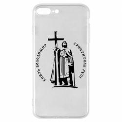 Чохол для iPhone 8 Plus Київський князь Володимир