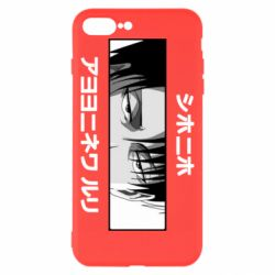 Чохол для iPhone 8 Plus Levi's Eyes