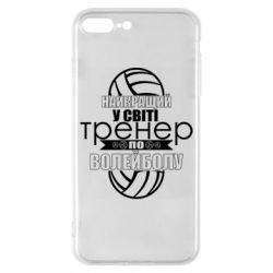 Чохол для iPhone 8 Plus Найкращий Тренер По Волейболу
