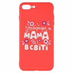 Чохол для iPhone 8 Plus Найкраща мама в світі