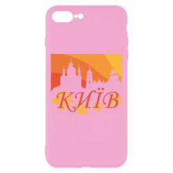 Чохол для iPhone 8 Plus Night-Day Kiev