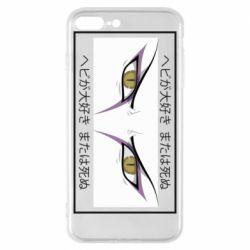 Чохол для iPhone 8 Plus Orochimaru's eyes