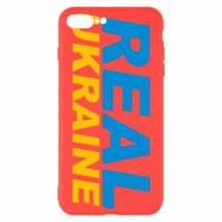 Чехол для iPhone 8 Plus Real Ukraine