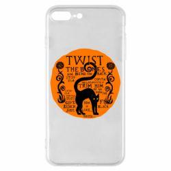 Чехол для iPhone 8 Plus TWIST