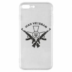 Чохол для iPhone 8 Plus Veteran machine gun