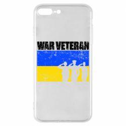 Чохол для iPhone 8 Plus War veteran