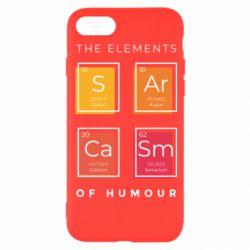 Чохол для iPhone 8 Sarcasm