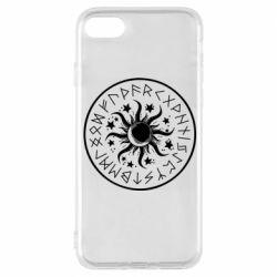 Чохол для iPhone 8 Sun in runes