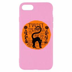 Чехол для iPhone 8 TWIST
