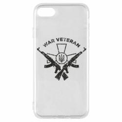Чохол для iPhone 8 Veteran machine gun