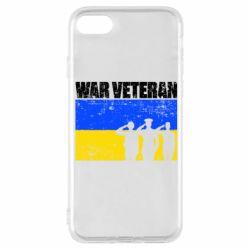 Чохол для iPhone 8 War veteran
