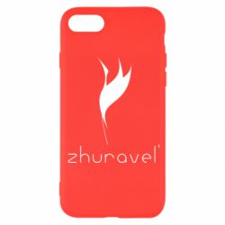 Чохол для iPhone 8 Zhuravel