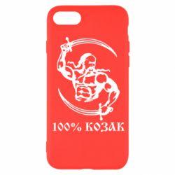 Чохол для iPhone SE 2020 100% козак