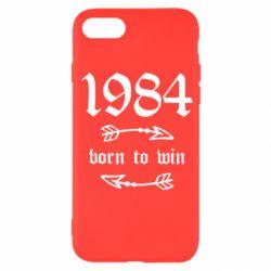 Чохол для iPhone SE 2020 1984 Born to win