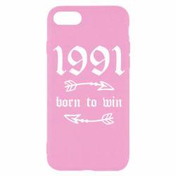 Чохол для iPhone SE 2020 1991 Born to win