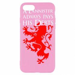 Чохол для iPhone SE 2020 A Lannister always pays his debts
