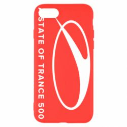 Чехол для iPhone SE 2020 A state of trance 500