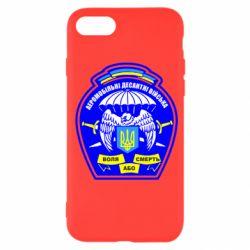 Чехол для iPhone SE 2020 Аеромобільні десантні війська