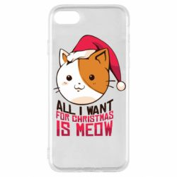 Чехол для iPhone SE 2020 All i want for christmas is meow