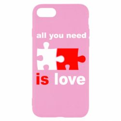 Чохол для iPhone SE 2020 All You need is love