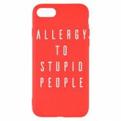 Чохол для iPhone SE 2020 Allergy To Stupid People
