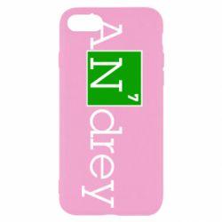 Чехол для iPhone SE 2020 Andrey