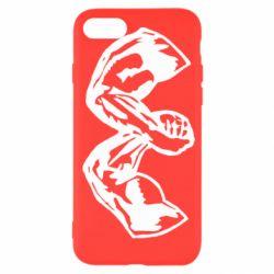 Чехол для iPhone SE 2020 ArmSport