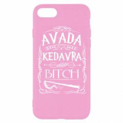 Чехол для iPhone SE 2020 Avada Kedavra Bitch