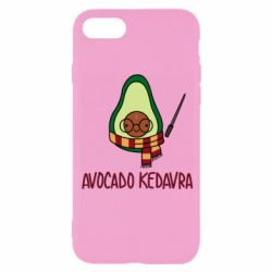 Чохол для iPhone SE 2020 Avocado kedavra