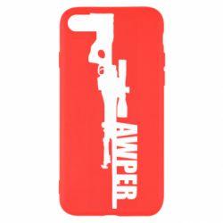 Чохол для iPhone SE 2020 Aweper