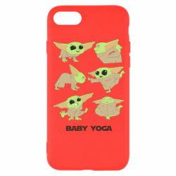 Чехол для iPhone SE 2020 Baby Yoga