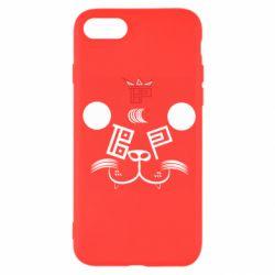 Чехол для iPhone SE 2020 BEAR PANDA BP VERSION 2