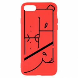 Чехол для iPhone SE 2020 Bear stripes