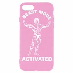 Чехол для iPhone SE 2020 Beast mode activated