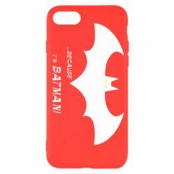 Чохол для iPhone SE 2020 Because i'm batman