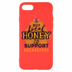 Чехол для iPhone SE 2020 Beekeepers